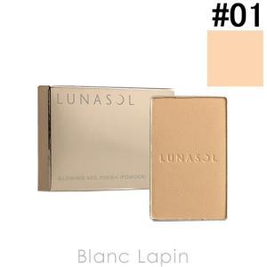 ルナソル LUNASOL グロウイングヴェールフィニッシュパウダー レフィル #01 Light 6.2g [384565]【メール便可】|blanc-lapin