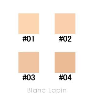 ルナソル LUNASOL グロウイングヴェールフィニッシュパウダー レフィル #02 Natural 6.2g [384572]【メール便可】 blanc-lapin 02