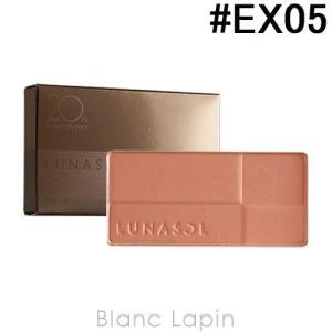 【箱・外装不良】ルナソル LUNASOL カラーリングシアーチークス レフィル #EX05 Pink Beige 7.5g [380550]【メール便可】|blanc-lapin