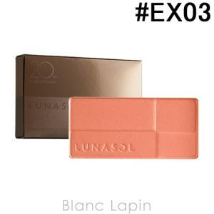 ルナソル LUNASOL カラーリングシアーチークスグロウ レフィル #EX03 Urban Coral 4g [634820]【メール便可】|blanc-lapin