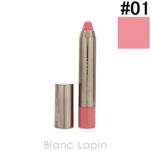 LUNASOL(ルナソル) カラーリングクレヨン 01(Berry Pink) 口紅・グロスの商品画像|ナビ
