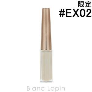 ルナソル LUNASOL メタリックライナー #EX02 Sand Silver 2g [308554]【メール便可】|blanc-lapin