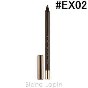 ルナソル LUNASOL ペンシルアイライナーN #EX02 Bitter Brown 1.3g [381397]【メール便可】|blanc-lapin