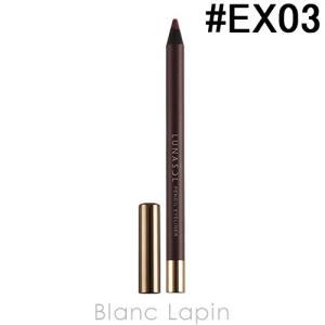 ルナソル LUNASOL ペンシルアイライナーN #EX03 Soft Brown 1.3g [381403]【メール便可】|blanc-lapin