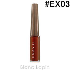 ルナソル LUNASOL メタリックライナー #EX03 Orange Peel 2g [634585]【メール便可】|blanc-lapin