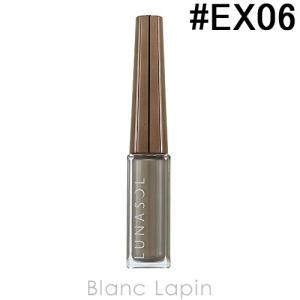 ルナソル LUNASOL メタリックライナー #EX06 White Silver 2g [634615]【メール便可】【決算クリアランス】|blanc-lapin