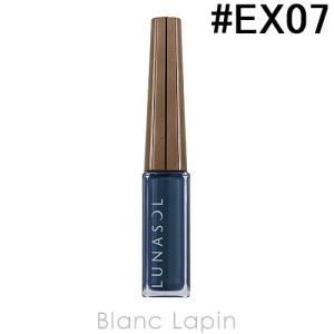 ルナソル LUNASOL メタリックライナー #EX07 Atlantic Blue 2g [634622]【メール便可】|blanc-lapin
