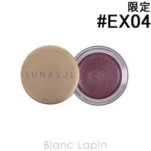 ルナソル LUNASOL シマーカラーアイズ #EX04 Mauve Nuance 5.4g [308455]【メール便可】|blanc-lapin