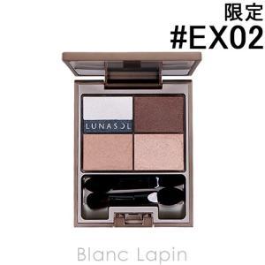 ルナソル LUNASOL ドライサマーアイズ #EX02 Chic Beige Nuance 3.9g [308370]【メール便可】|blanc-lapin
