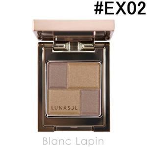 ルナソル LUNASOL メルティングカラーアイズ #EX02 Nuance 2.8g [326688]【メール便可】|blanc-lapin