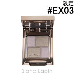 ルナソル LUNASOL メルティングカラーアイズ #EX03 Fog 2.8g [326695]【メール便可】|blanc-lapin