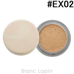 ルナソル LUNASOL ベージュニュアンスアイズ #EX02 Smart 4.5g [380406]【メール便可】|blanc-lapin