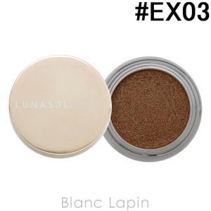 ルナソル LUNASOL ベージュニュアンスアイズ #EX03 Oak 4.5g [380413]【メール便可】|blanc-lapin