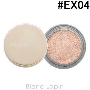 ルナソル LUNASOL ベージュニュアンスアイズ #EX04 Light 4.5g [380420]【メール便可】|blanc-lapin