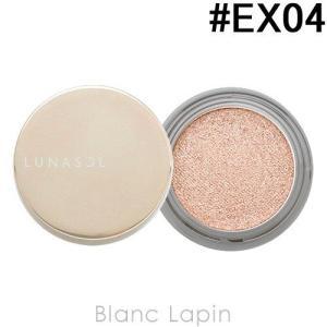 【箱・外装不良】ルナソル LUNASOL ベージュニュアンスアイズ #EX04 Light 4.5g [380420]【メール便可】|blanc-lapin