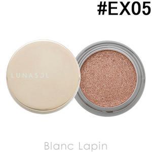 ルナソル LUNASOL ベージュニュアンスアイズ #EX05 Soft 4.5g [380437]【メール便可】|blanc-lapin