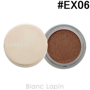 ルナソル LUNASOL ベージュニュアンスアイズ #EX06 Cacao 4.5g [380444]【メール便可】|blanc-lapin