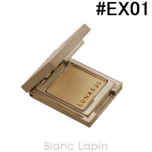 ルナソル LUNASOL ジュエリーパウダー #EX01 Natural 1.7g [380567]【メール便可】|blanc-lapin