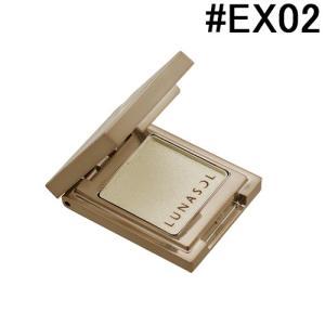 ルナソル LUNASOL ジュエリーパウダー #EX02 Clear 1.7g [380574]【メール便可】|blanc-lapin
