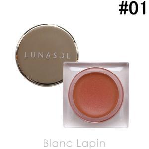 ルナソル LUNASOL グラムウィンク #01 Dusk Orange 5.1g [689875]【メール便可】|blanc-lapin