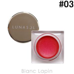 ルナソル LUNASOL グラムウィンク #03 Ruby Red 5.1g [689899]【メー...