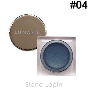 ルナソル LUNASOL グラムウィンク #04 Blue Butterfly 5.1g [6899...
