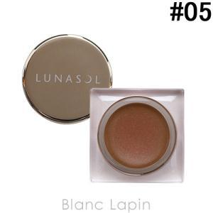 ルナソル LUNASOL グラムウィンク #05 Beautiful Brown 5.1g [689...