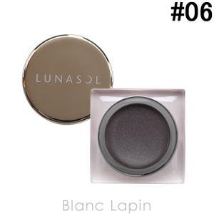 ルナソル LUNASOL グラムウィンク #06 Sparkle Onyx 5.1g [689929...