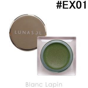 ルナソル LUNASOL グラムウィンク #EX01 Ever Green 5.1g [689936...