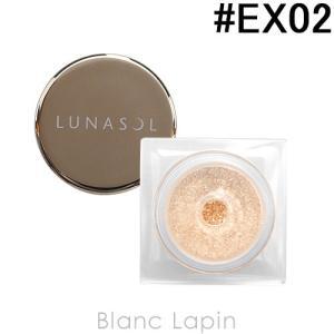 ルナソル LUNASOL グラムウィンクジュエリー #EX02 Sandy Star 0.3g [8...