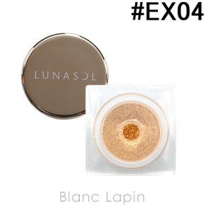 ルナソル LUNASOL グラムウィンクジュエリー #EX04 Vintage Gold 0.3g ...
