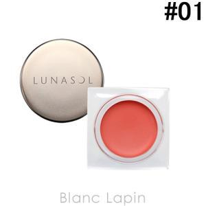 ルナソル LUNASOL グラムウィンクフロスト #01 Cameo Pink 5.1g [8723...