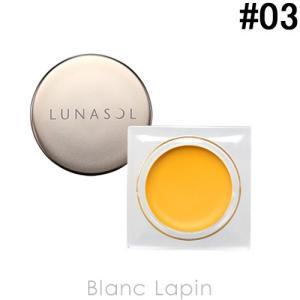 ルナソル LUNASOL グラムウィンクフロスト #03 Mimosa Yellow 5.1g [8...