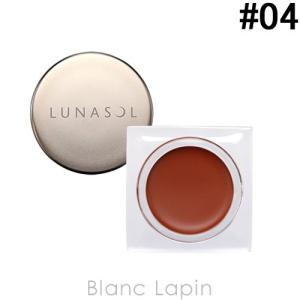 ルナソル LUNASOL グラムウィンクフロスト #04 Copper Rust 5.1g [872...