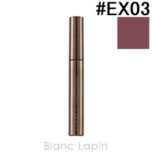 ルナソル LUNASOL フェザリーラッシュマスカラ #EX03 Brown Wine 6g [356487]【メール便可】 blanc-lapin