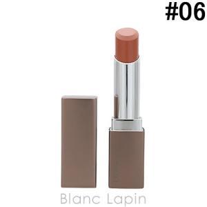 ルナソル LUNASOL エアリーグロウリップス #06 Camel Orange 3.8g [326336]【メール便可】|blanc-lapin
