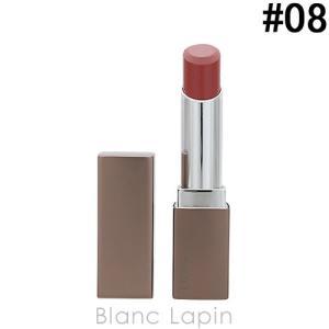 ルナソル LUNASOL エアリーグロウリップス #08 Brown Red 3.8g [326350]【メール便可】|blanc-lapin