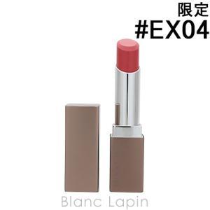 ルナソル LUNASOL エアリーグロウリップス #EX04 Mellow Pink 3.8g [326374]【メール便可】|blanc-lapin