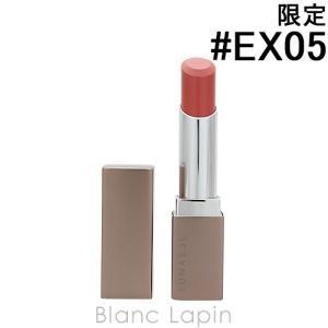 ルナソル LUNASOL エアリーグロウリップス #EX05 Pink Coral 3.8g [326381]【メール便可】|blanc-lapin