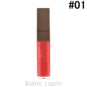 ルナソル LUNASOL クリーミィマットリクイドリップス #01 Holiday Pink 6g [356333]【メール便可】【決算クリアランス】|blanc-lapin
