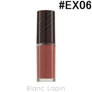 ルナソル LUNASOL メルティ・ショコラリップス #EX06 Chocolat Figue 3.8g [368879]【メール便可】|blanc-lapin