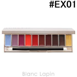 ルナソル LUNASOL レイヤリングリップバー #EX01 Dramatic Dark 7.7g [818626]【クリアランスセール】 blanc-lapin