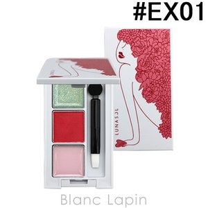 ルナソル LUNASOL テンプティングレイヤーパレット #EX01 Chartreuse Berry 2.7g [874097]【メール便可】【クリアランスセール】 blanc-lapin