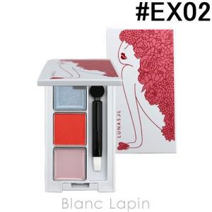 ルナソル LUNASOL テンプティングレイヤーパレット #EX02 I Got You 2.7g [874103]【メール便可】【クリアランスセール】 blanc-lapin