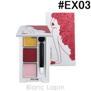 ルナソル LUNASOL テンプティングレイヤーパレット #EX03 Star Picking 2.7g [874110]【メール便可】【クリアランスセール】 blanc-lapin
