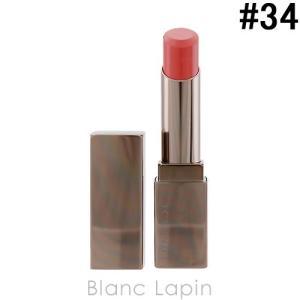 ルナソル LUNASOL フルグラマーリップス #34 Rose Pink 3.8g [633618...