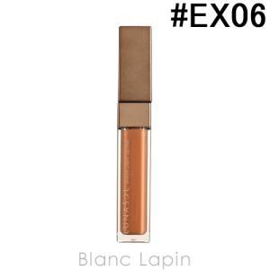 ルナソル LUNASOL シアーライトグロス #EX06 Natural Beige 5.8g [368848]【メール便可】|blanc-lapin