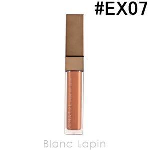 ルナソル LUNASOL シアーライトグロス #EX07 Pink Beige 5.8g [368855]【メール便可】|blanc-lapin
