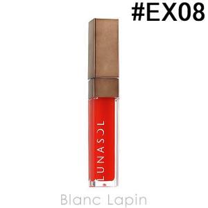 ルナソル LUNASOL シアーライトグロス #EX08 Apricot Orange 5.8g [634509]【メール便可】|blanc-lapin