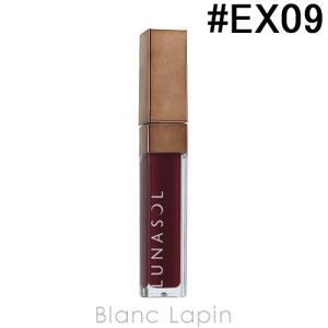 ルナソル LUNASOL シアーライトグロス #EX09 Plum Red 5.8g [634516]【メール便可】|blanc-lapin